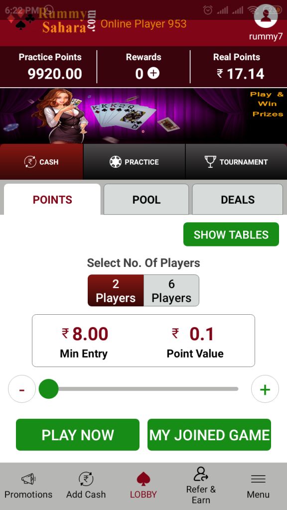 rummy main page